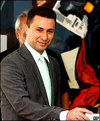 MACEDONIAN EMBASSY IN TURKEY