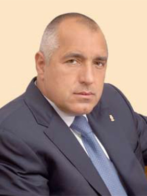 Bulgarian Prime Minister Boyko Borisov is scheduled to arrive in Turkey for an official two-day visit on Friday at the invitation of his Turkish counterpart ... - boyko-borisov