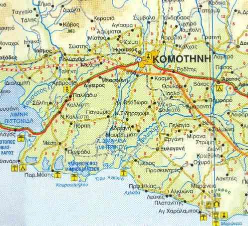 Greek Golden Dawn attacks NGOs office in Komotini Turkey Macedonia